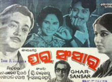 prashant nanda hindi movie