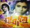 Jajabara oriya film